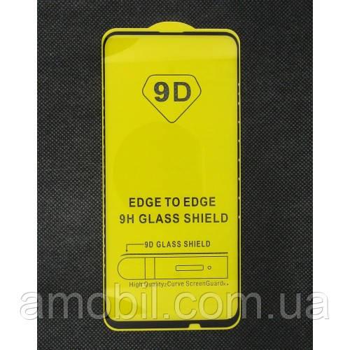 Защитное стекло 9D Huawei Y9 Prime (2019) black
