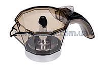 Колба для гейзерной кофеварки DeLonghi 5513200909
