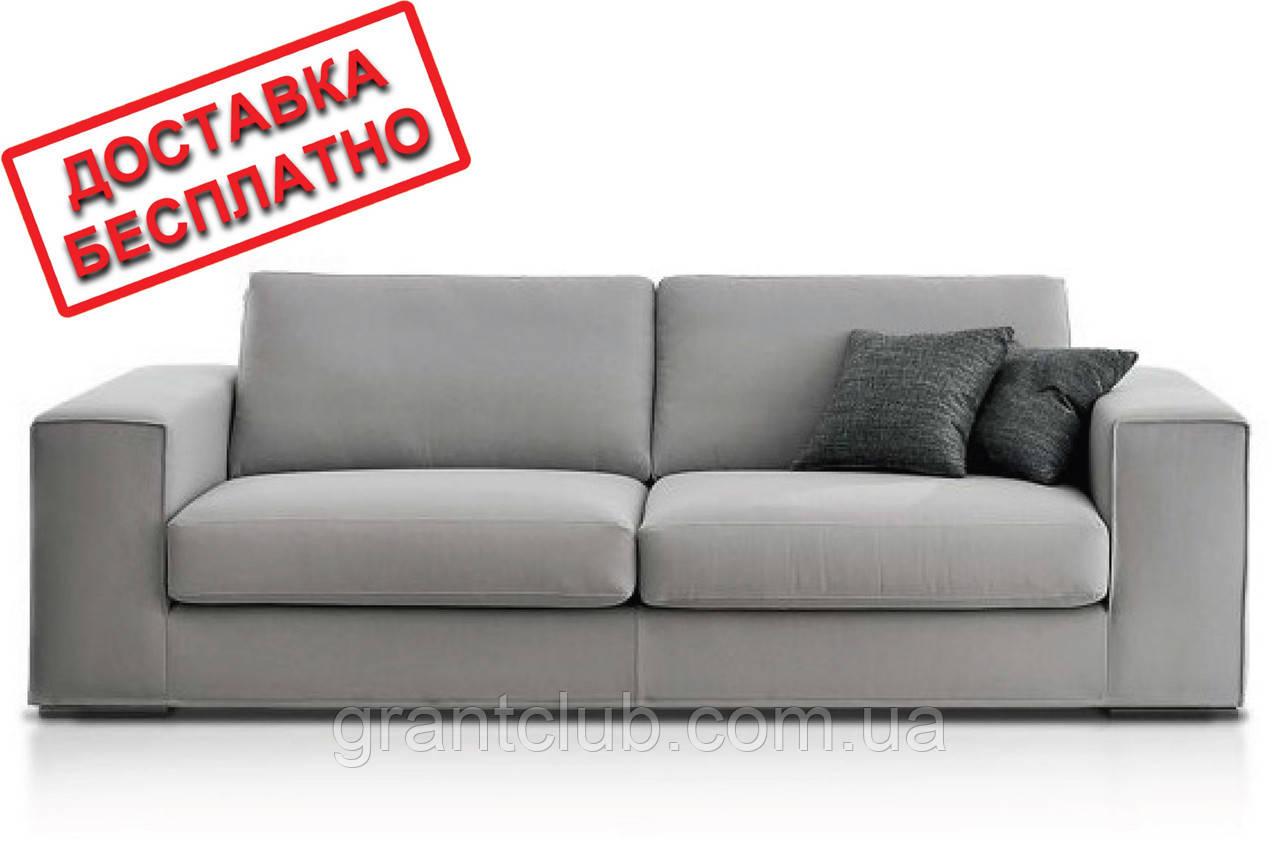 Раскладной серый диван MANHATTAN 250 см ALBERTA (Италия) бесплатная доставка