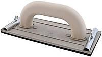 Терка для сетки абразивной DV - 105 х 230 мм