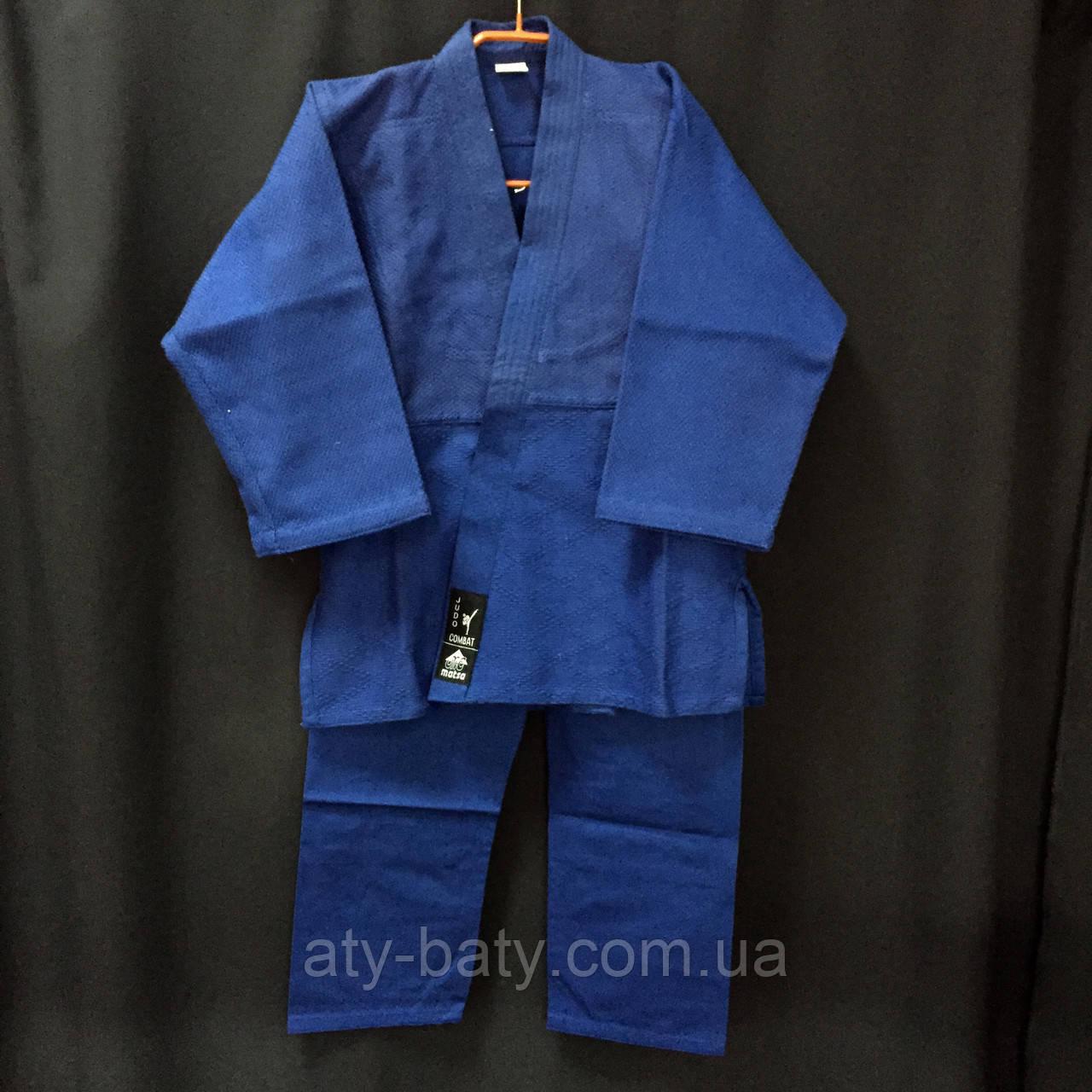 Кимоно дзюдо, синее