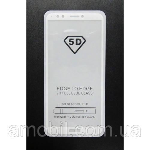 Защитное стекло 5D Huawei Y7 (2018) white
