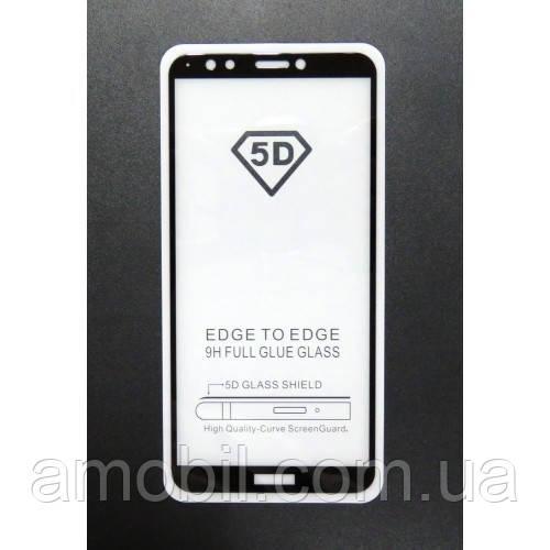 Защитное стекло 5D Huawei Y7 (2018) black