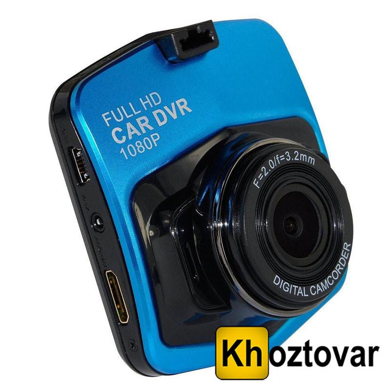 Автомобильный видеорегистратор DVR C900 Full HD