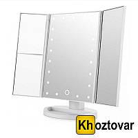 Зеркало для макияжа с 22 LED подсветкой Magic MakeUp Mirror
