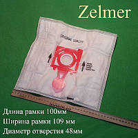 """Одноразовый мешок для сбора мусора """"49.4200 / 49.4220 / ZVCA300B"""" к пылесосу Zelmer"""