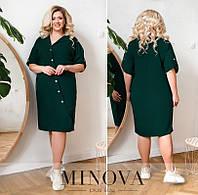 Женское летнее платье модель №8-229 (р. 52-60) зеленый
