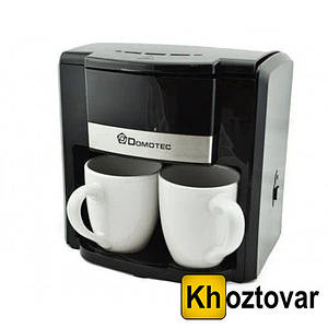 Кофеварка на две чашки Domotec MS-0708