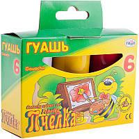 """Гуашь """"Пчелка"""" в баночках по 20 мл в картонной упаковке 221014, фото 1"""
