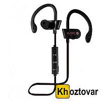 Спортивные Bluetooth наушники MDR RT 558 BT