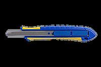 Нож канцелярский Нож универсальный 9мм  Buromax BM.4603