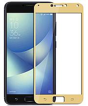Защитное стекло для Asus Zenfone 4 Max ZC554KL Full-Screen Gold золотой