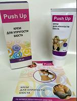 Push-up Cream,Крем для бюста,крем для красивой упругой груди, препарат для увеличения и подтяжки груди