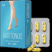 Varitonus,капсулы с масляным экстрактом, капсулы от варикоза варитонус, таблетки для лечения варикоза