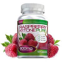 Raspberry Ketone, малиновый кетон raspberry ketone-эффективное средство для похудения, малиновый жиросжигатель