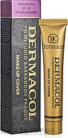 Тональный крем Дермакол, идеальный ровный тон dermacol, тональный крем для лица, тоналка