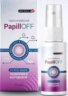 PapillOFF Папилоф - средство от папиллом и бородавок, папил офф, лекарство для удаления папиллом и бородавок