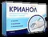 Крианол - действенное средство от папиллом и бородавок, Krianol, ампулы крианол от бородавок и папилом - Фото