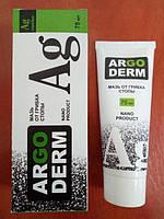ArgoDerm АргоДерм Мазь от грибка и трещин стопы, мазь для лечения стоп, лечение трещин на стопах, крем для сто