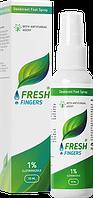 Fresh Fingers - Спрей средство дезодорант для лечения грибка ног, стоп, ногтей (Фреш Фингерс),мазь от грибка
