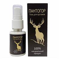Пантогор - крем гель для лечения суставов,натуральный крем гель против боли в суставах, гель pantogor