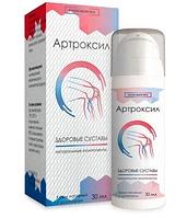 Гель мазь для лечения суставов Артроксил крем для суставов, крем бальзам для суставов, от боли в спине