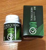 Препарат для выведения паразитов Toxicodin,Токсикодин средство от глистов антигельминное средство глистогонное