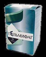 Антигельминное средство для выведения паразитов Гельмифаг  антипаразитное средство гельмифаг, глистогонное