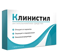 Эффективное антигельминтное средство от паразитов Клинистил, глистогонное, капли от глистов , капли от глистов