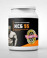 Сывороточный белок  для тренировок КСБ 55 протеин, концентрат сывороточного белка, Протеин для тренировок
