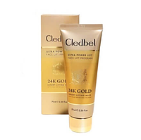 Cledbel 24К Gold Золотая маска для подтяжки лица, маска для лица золото, маска для лица с золотом