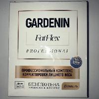 Гарденин фатфлекс GARDENIN FATFLEX Комплекс для похудения,  порошок для похудения, комплекс гарденин фат флекс