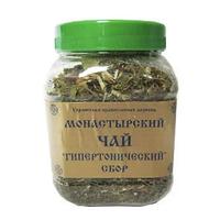 """Монастырский травяной сбор """"Диабетический"""",  травяной лечебный чай от гипертонии, монастырский чай"""