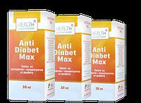 Anti Diabet max капли для лечения диабета, Анти Диабет макс капли от диабета, препарат против диабета