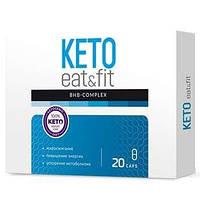 KETO EAT FIT, ТАБЛЕТКИ ДЛЯ ПОХУДЕНИЯ, (КЕТО ИТ ФИТ)капсулы для сжигания жир,капсулы для эффективного похудения