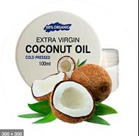 Кокосовое масло Extra Virgin Coconut Oil Кокосовое масло для омоложения кожи лица и тела, кокосовое масло