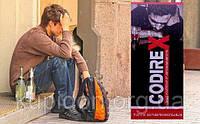Codirex Кодирекс Капли от алкоголизма, капли от алкоголизма, капли против алкоголя, лечение алкоголизма