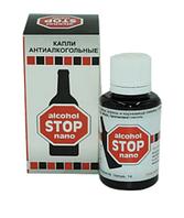 Alcohol Stop Nano - ЭФФЕКТИВНОЕ средство от алкогольной зависимости, Капли от алкоголизма, Алкоголь Стоп Нано