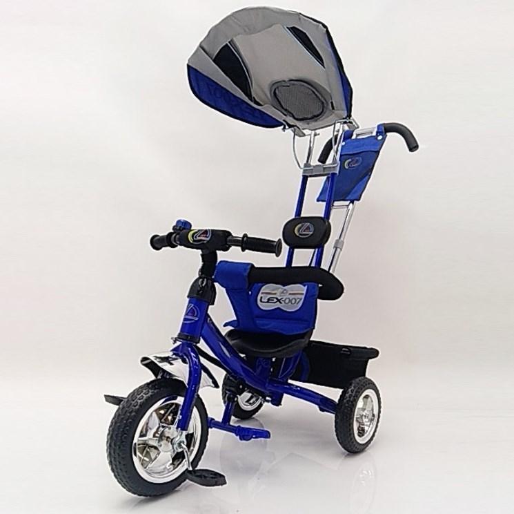 Велосипед трехколесный Lex-007(10/8) EVA колеса Синий