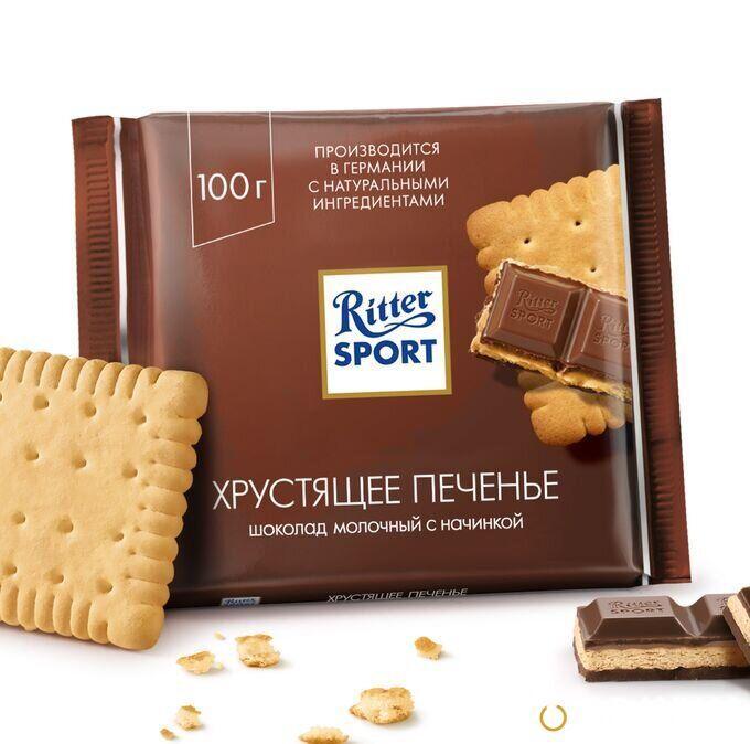 Молочный шоколад Ritter Sport Хрустящее печенье 100 г