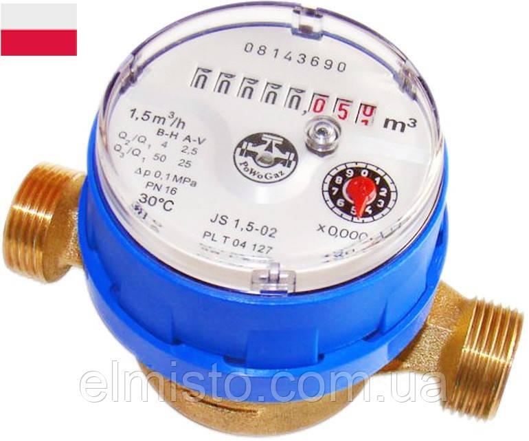 """Водосчетчик JS-1,5 ХВ Ду 15 1/2"""" l=80mm на холодную воду Apator Powogaz  одноструйный крыльчатый."""