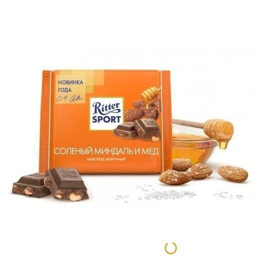 Молочный шоколад Ritter Sport Солёный миндаль и мёд 100 г