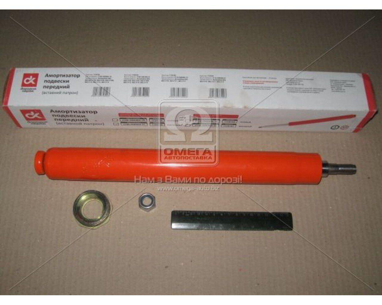 Амортизатор ВАЗ 2108 подв. передняя масл. (вставной патрон) | Дорожная карта