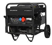 Трехфазный бензиновый генератор HYUNDAI  HY 12000LE-3 (8.5 кВт)
