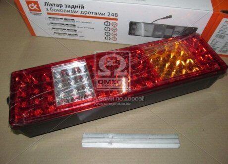 Фонарь МАЗ, КАМАЗ (ЕВРО) задний правая с боковым расположением разъема LED 24В | Дорожная карта