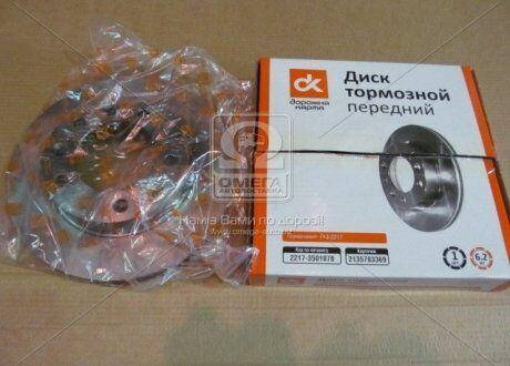 Диск тормозной передний ГАЗ 2217 (ДК), фото 2