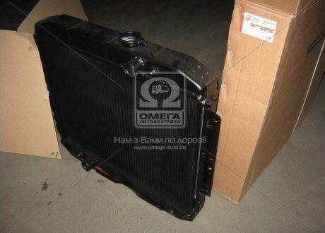 Радиатор охлаждения ГАЗ 3307 | Дорожная карта