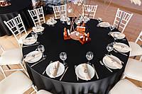 Продажа чёрных скатертей для круглого стола