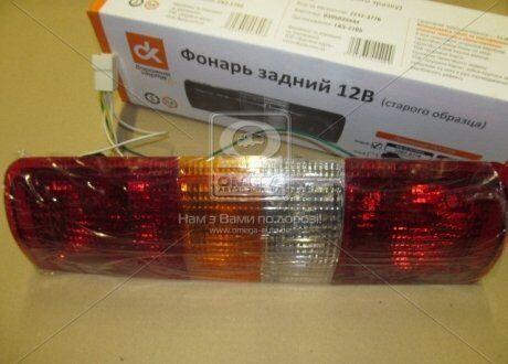 Фонарь задний ГАЗ 2705 правая старого образца 12В | Дорожная карта