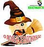 О пользе праздника Хэллоуина!